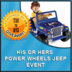 Enter : Power Wheels Giveaway
