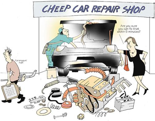 Getting the Best Service for Your Car