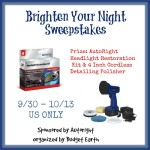 Brighten Your Night Sweepstakes